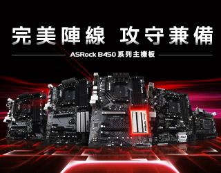 ASROCK G41M-LEBIOS 1.80 DRIVER FREE